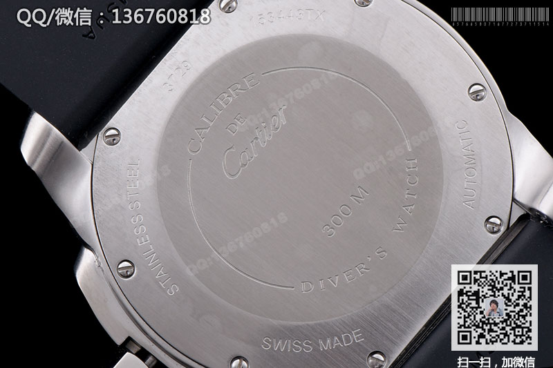高仿卡地亚手表-Cartier CALIBRE DE CARTIER W7100056
